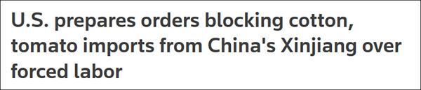 【精品攻略】_不只是棉花,特朗普政府还盯上了新疆番茄