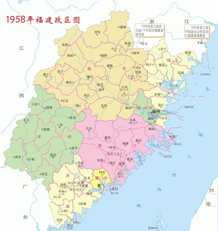 建国后,福建这个县打消,历史上曾为我国重要口岸