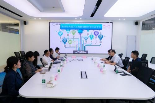 上海交大苏州人工智能研究院和苏州市职业大学开展全面战略合作
