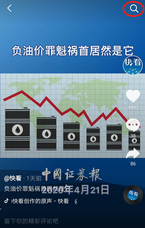 「魏宁海」快看!变局中开新局,投资如何跟上?来看知名基金高管和券商首席经济学家怎么说插图(1)