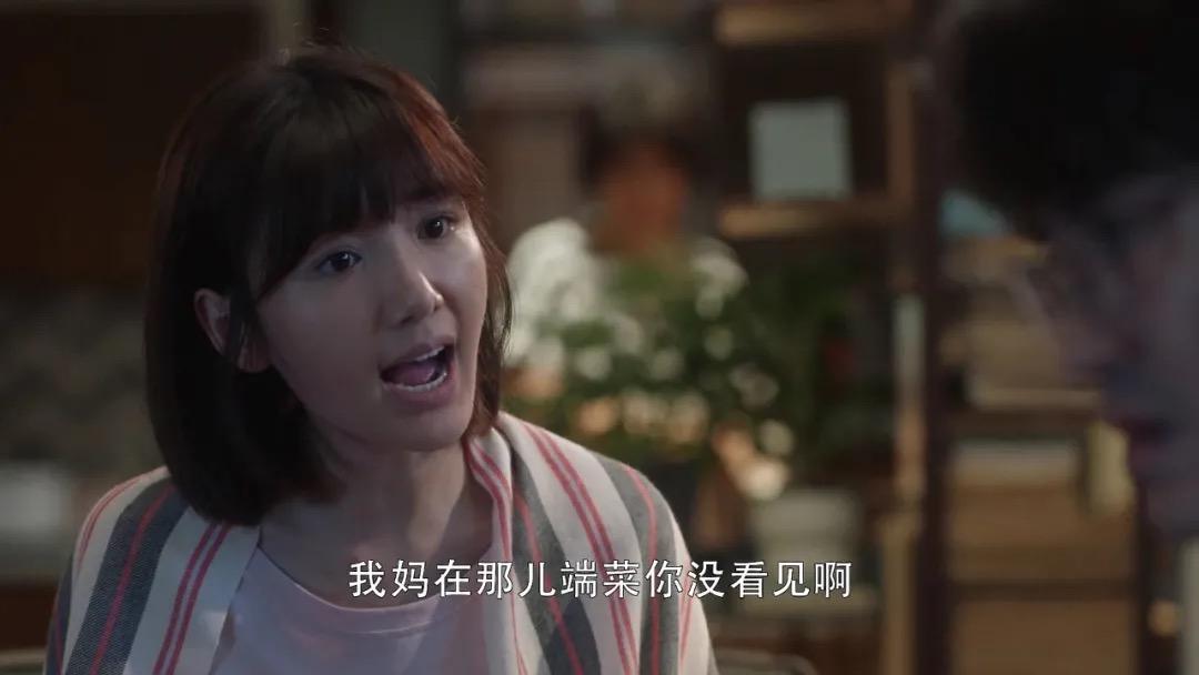钟晓芹离婚暴露婚姻困境:这种男人,凭什么结婚啊?
