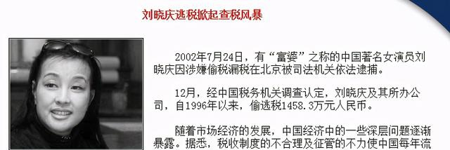 刘晓庆再演少女_一身红衣婀娜,为答谢观众跪地 八卦 第13张