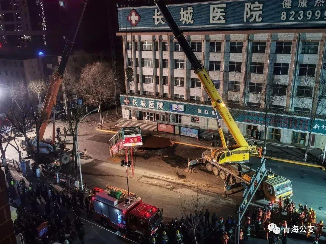 【搜索引擎优化服务】_西宁公交站坍塌事故调查报告公布 曾致10死17伤