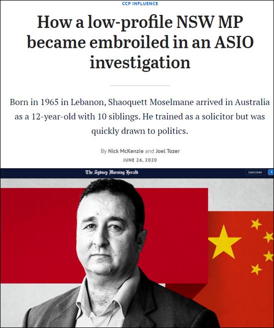 《悉尼先驱晨报》此前报道截图