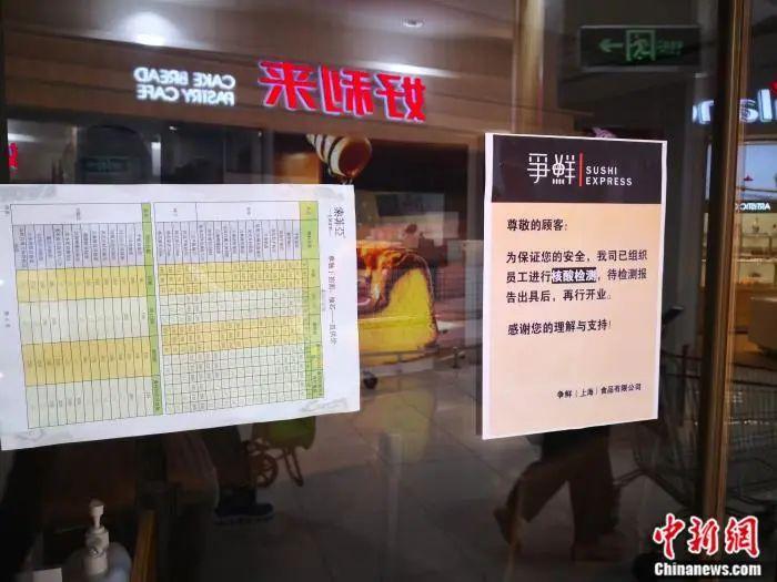 """当三文鱼成为""""众矢之的"""" ,北京的日料店还好吗?插图(3)"""