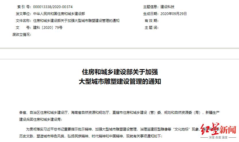微信截图_20201020230020.png