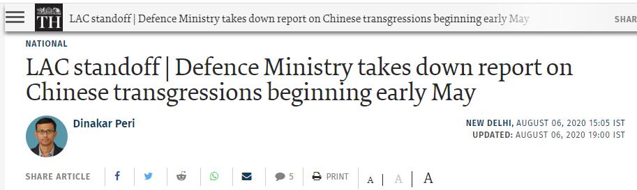 【提高网站排名】_印度国防部悄悄撤下一份中印边境报告,一些印度人不干了