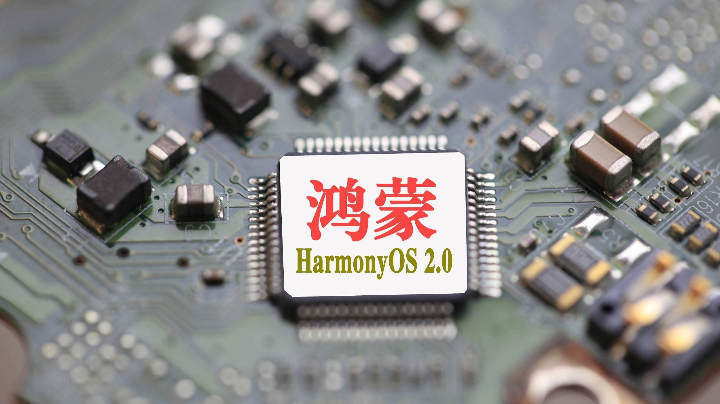 华为鸿蒙,一个本属于2025年的产品