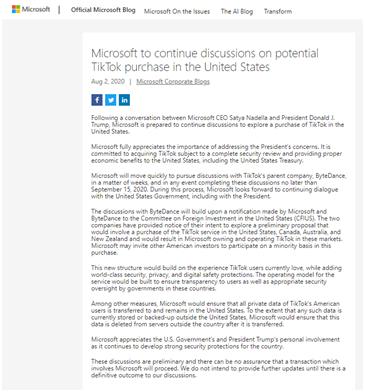 """【网页快照在哪】_微软证实谈判收购TikTok声明里还有个信息:感谢特朗普""""亲自参与"""""""
