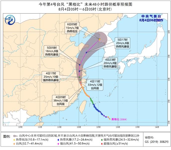 【网络营销的层次】_台风黑格比来袭:这些列车、航班停运 部分高速口关闭