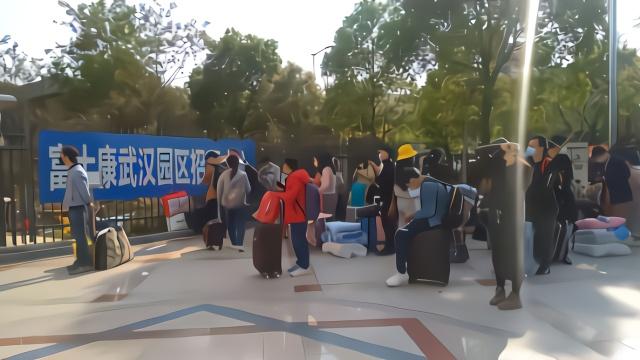 武汉富士康复产复工,新老员工排队报到:周边小摊陆续营业