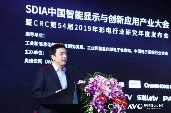 长虹电视入围2019年度彩电行业大会,共话全球化全场景智慧生态未来