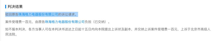北京知识产权