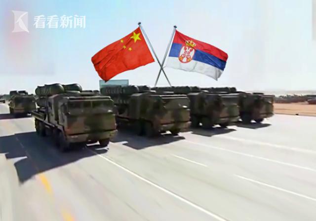 【国产亚洲香蕉精彩视频每日一贴】_塞尔维亚选择中国新防空导弹 这支军队不可忽视