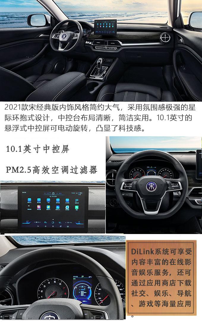 舒适又好开的家用车  7万级别品质SUV推荐-图4