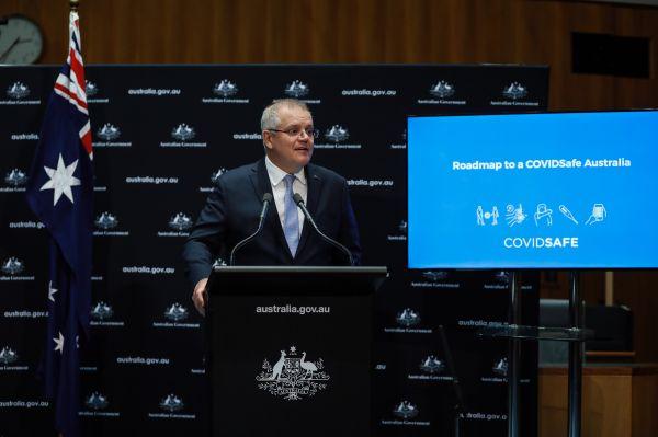 澳大利亚总理莫里森