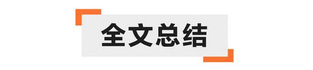 好口碑源于好品质 探访奇瑞河南智能工厂