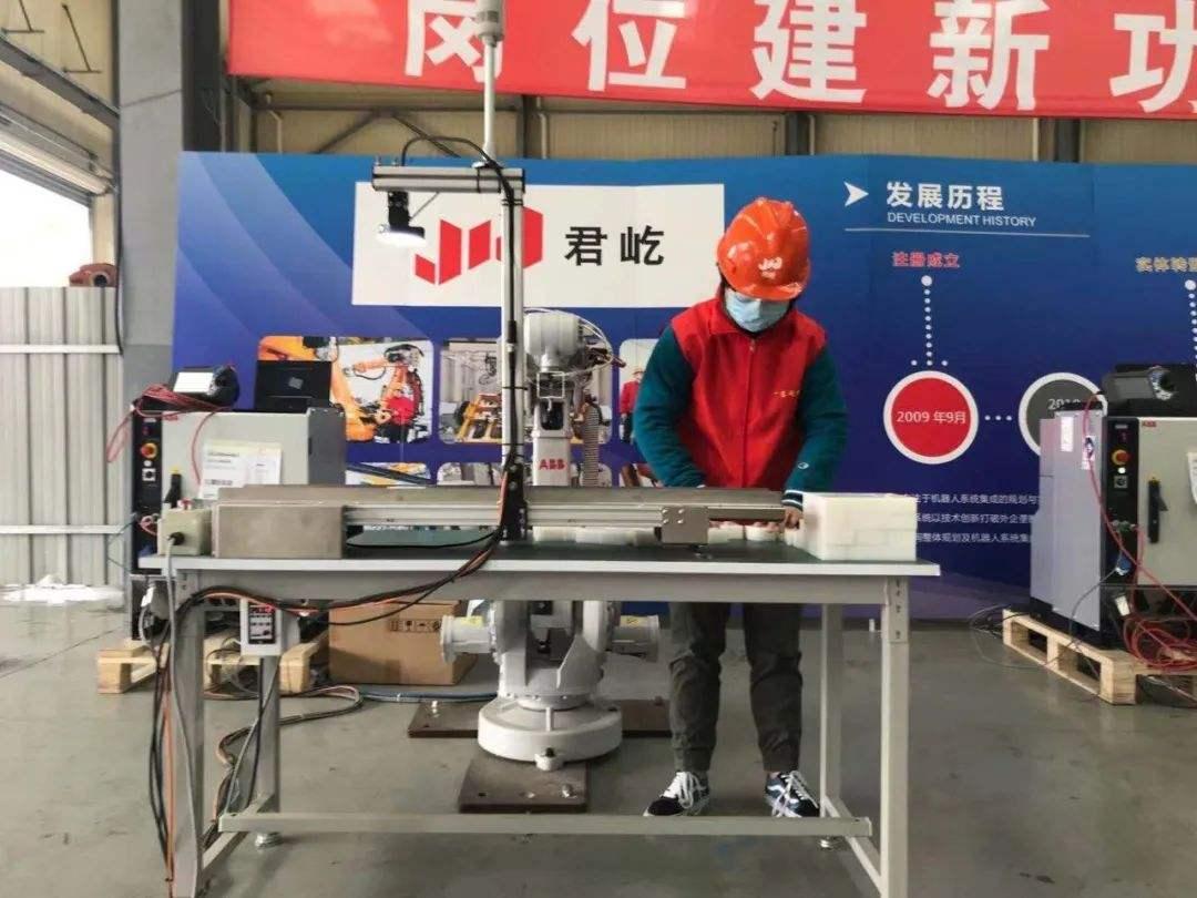 中山街道总工会荣获松江区人工智能产业劳动技能竞赛优秀组织奖