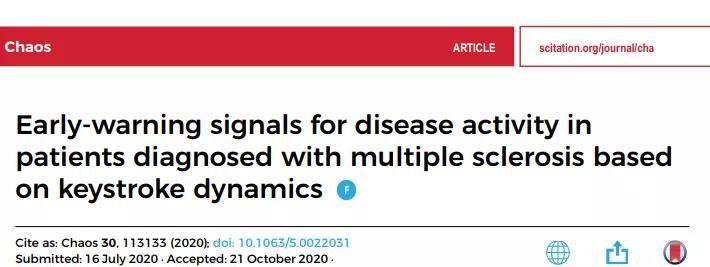 人工智能诊断疾病出新招,打字方式可追踪神经病变