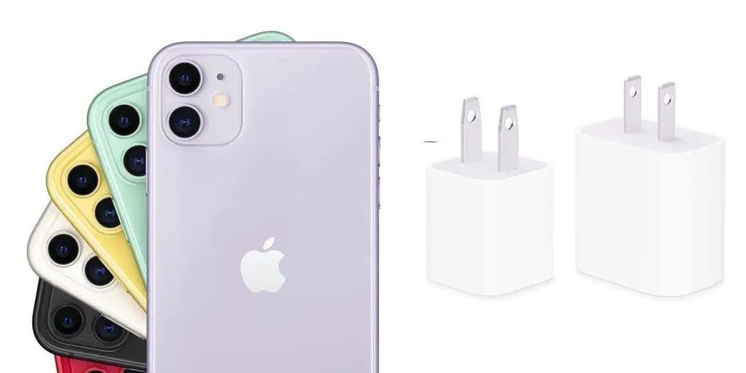 苹果 iPhone 12 或将不送充电器,是越来越抠,还是帮你省钱?(图3)