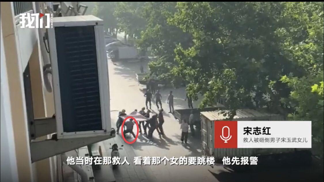 【深圳公牛通讯】_拉被救人反被跳楼者砸中:热心肠的货车司机仍未醒来