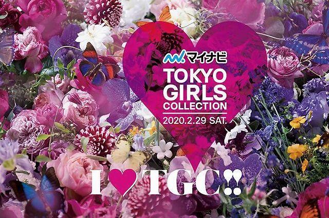 看完每年心动的2020TGC,原来日本模特们还在流行红茶拿铁妆