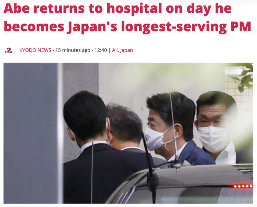 【亚洲天堂 报价】_连续执政2799天破纪录,安倍晋三却再度入院引关注