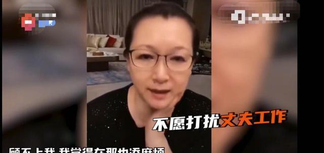 """赵本山老婆谈夫妻相处,""""互不打扰""""成常态近20年"""
