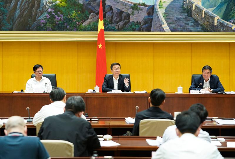 国务院副总理:要在集成电路、人工智能等重点领域和关键环节实现突破