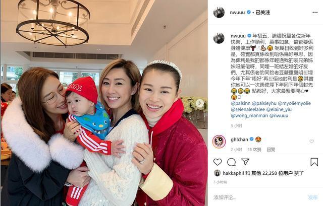 胡杏兒攜兩娃迎財神,TVB閨蜜團聚會曬照,現場大派紅包
