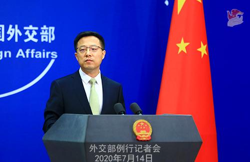 【久久热在线每天一贴】_中国驻英大使称若英国禁止华为就是与中国为敌?赵立坚:断章取义