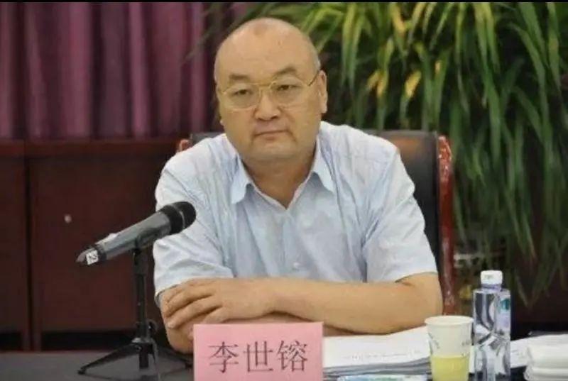 【张俊快猫网址】_厅官帮情人入股民企,6年获利千万