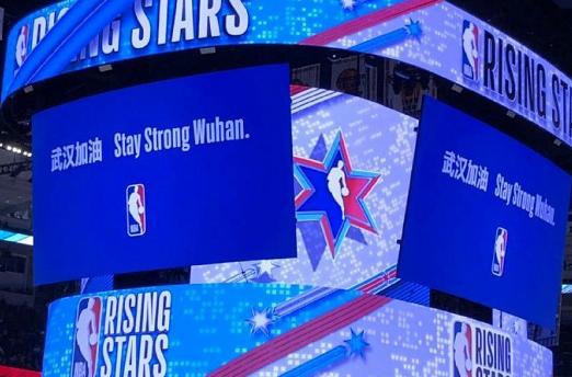 库里之后奥尼尔祝贺武汉解封!NBA曾捐物资,全明星赛为武汉加油