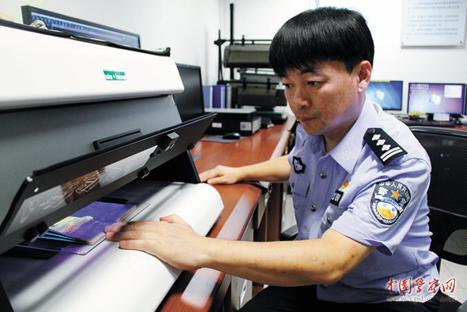 【石家庄快猫网址公司】_只身前往阿富汗的中国警察:刚下飞机就遭袭差点牺牲,却一直瞒了10年