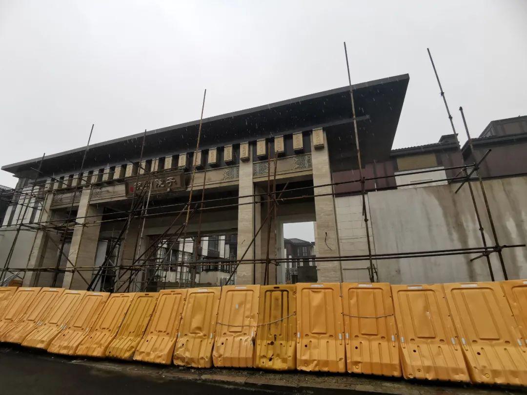 【新员工培训方案】_每栋价值千万!杭州中式豪宅项目交付一再延期:现场一片狼藉