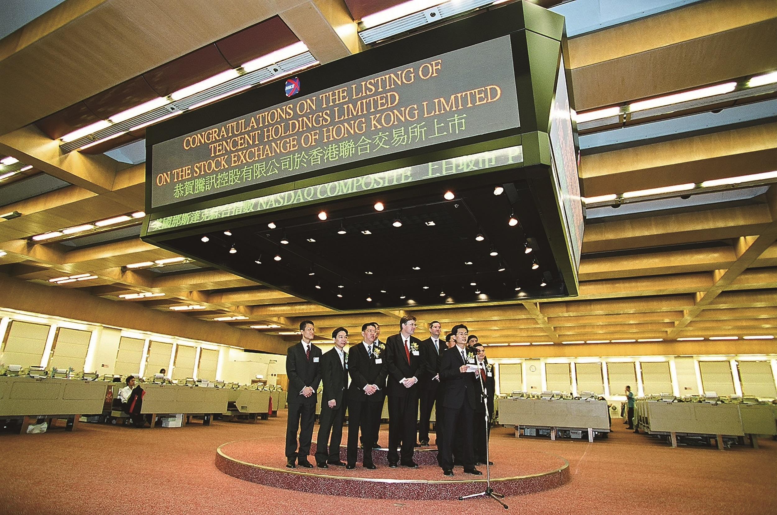 2004年6月16日,腾讯在香港联合交易所正式挂牌上市。