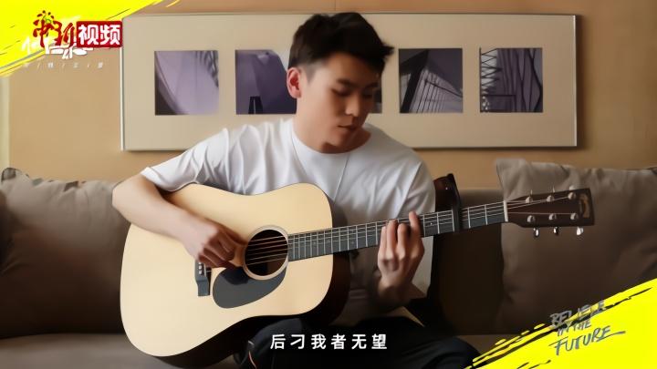 隔壁老樊一曲《世本常态》 献唱相信未来义演