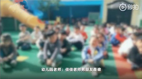 让孩子应援王俊凯幼师已辞退 真相原来是这样的!