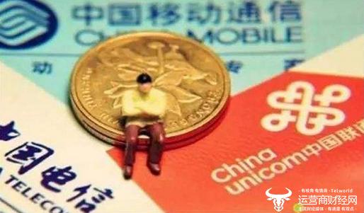 独家:中国电信与中国移动签署部分网间