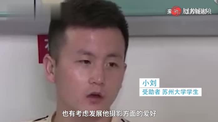《人间世》摄影师病故捐出眼角膜