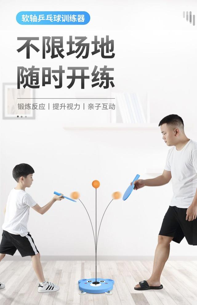 双人打乒乓球小游戏_理发器、打蛋机、乒乓球训练器...宅疯了的用户都买了什么东西 ...