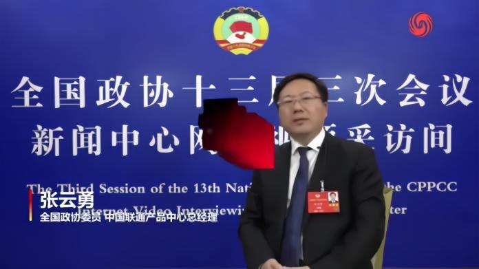 张云勇委员:全面5G网络覆盖还需5-8年