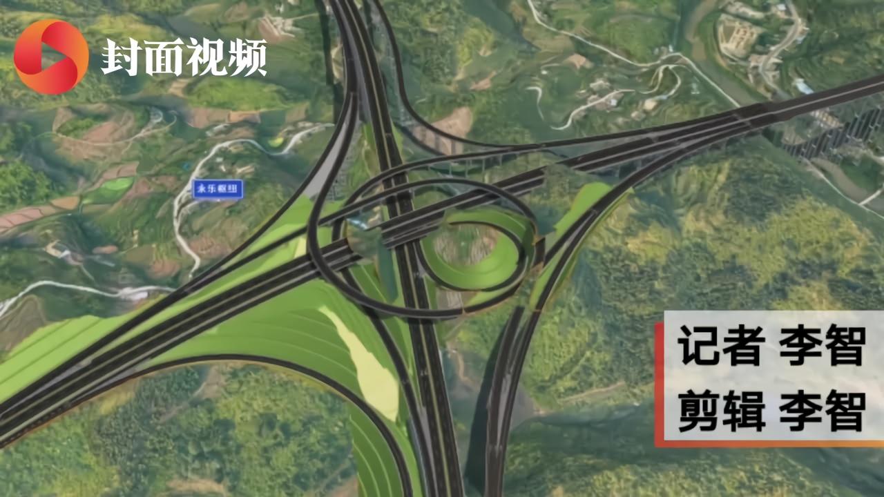生活重启 | 桥隧比82﹪每公里造价创四川之最 川黔最便捷通道为什么这么难?