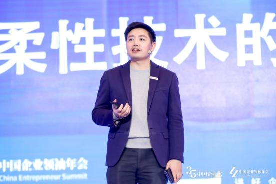 中国企业领袖年会盛大开幕 柔宇助力柔性电子科技自立自强