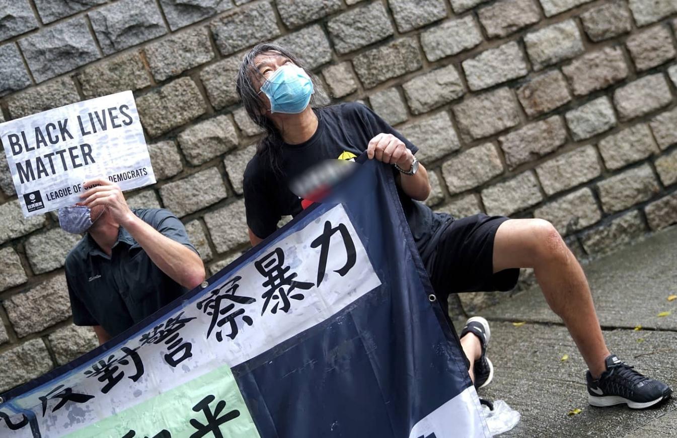 """【怎样优化网站】_看清风向?""""港独""""组织到美领馆抗议,写信公开批特朗普"""