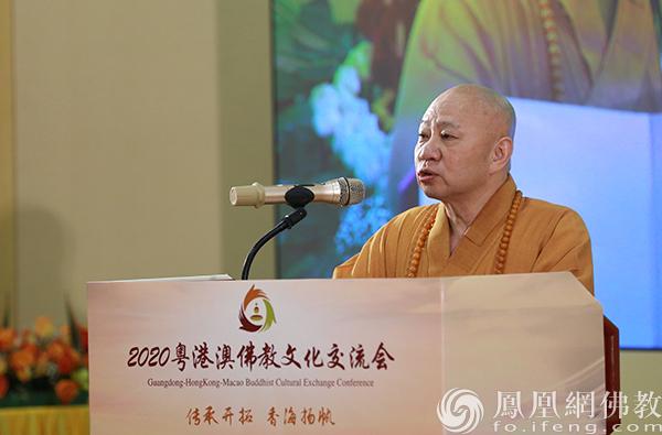 中国佛教协会副会长、广东省佛教协会会长明生法师致欢迎辞(图片来源:凤凰网佛教)