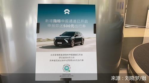 """新能源车调查报告 车企篇:抢""""标""""战开打车企倾斜的转型天平"""