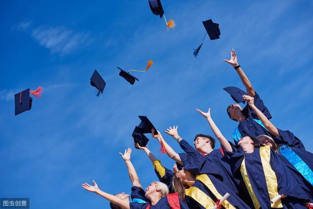 会计学专业大学排名 2020最新排名