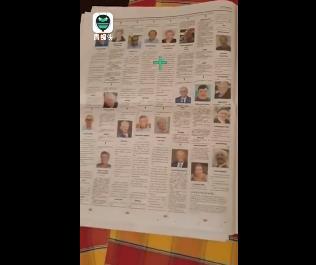 令人心碎!意大利报纸讣告多达十页