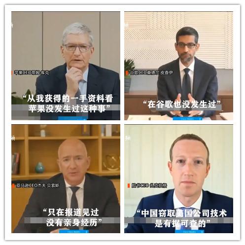 为什么说美国禁止TikTok与谷歌退出中国完全不同?
